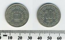 India 1985 (B) - 50 Paise Copper-Nickel Coin - Asoka Lion Pedestal
