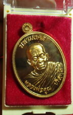 Rian Maha Mongkhon LP Koon Wat Ban Rai . (B.E.2557) . Thai Amulet Rare.