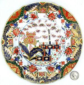 "Pair Antique Spode English Imari 8.5"" Dessert Plates Pattern 967 Bridge Bamboo"