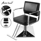 360 Swivel Hydraulic Black Barber Chair Salon Pub Spa Beauty Shampoo Equipment