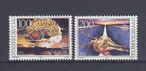 YUGOSLAVIA, EUROPA CEPT 1986, NATURE & ART, MNH