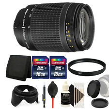 Nikon 70-300 mm f/4-5.6G Zoom Lens for Nikon DSLR Cameras with Accessory Bundle