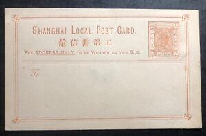 Mint Shanghai China Local Postcard Postal Stationery 20 Cash