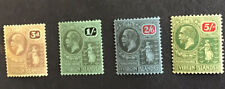 British Virgin Is. George V Set 3d to 5/- SG82/5 Mounted Mint C/V £50.00