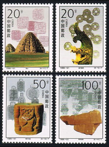 China PRC 2709-2712, MNH. Mausoleum of Western Xia, 1996-21