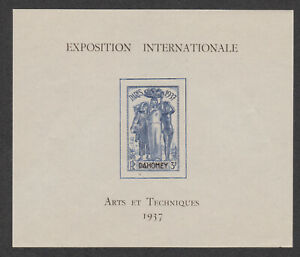 Dahomey sc# 107 MNH OG S/S 1937 Expo Souvenir Sheet