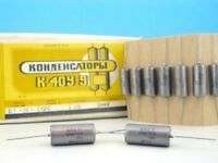 2x MATCHED K40Y9 0.1uF 400V Soviet Paper Oil Military PAIR Capacitor PiO 0,15uF