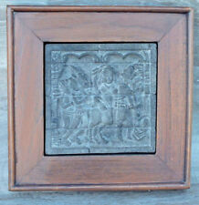 Borobudur Buddhist Temple Java - Relief Plaque Mounted in Frame - Super Piece