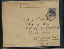 Palestine   1923   cover  to  US   Weather   Bureau    APL0129