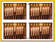 4824a Hanukkah 2013 Imperf Block of Four from Press Sheet No Die Cuts Menorah