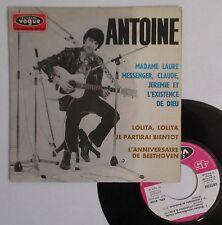 """Vinyle 45T Antoine """"Madame Laure Messenger, claude, Jérémie et l'existence... """""""