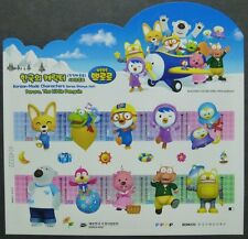 KOREA SOUTH 2011 Animationsfilme Trickfilme 2798-2807 ** MNH