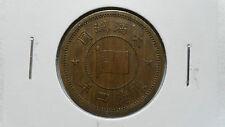 China Manchukuo 1 Fen Copper, KT 4 / 1937, XF+