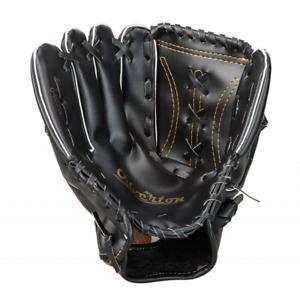 "Silverton Baseball-Handschuh Jugend 11"" Lefty 64629L, Baseball, Handschuh. Links"