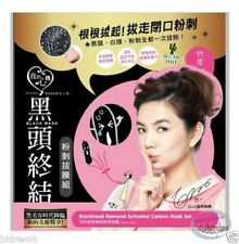 Women's Sample Size Skin Blackhead Masks
