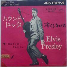 🎸45T ELVIS PRESLEY PRESSAGE JAPONAIS DISQUE RADIO AVEC N°SUR POCHETTE SS-1297