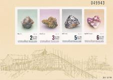 1990 2 Thailand Souvenir Sheets 1348a Minerals 1360a fruits plants Mnh