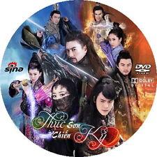 Thuc Son Chien Ky - Phim Trung Quoc