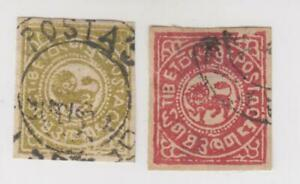 Tibet--Two Used Stamps from #1-6