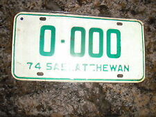 1974 SASKATCHEWAN SAMPLE LICENSE PLATE 000000