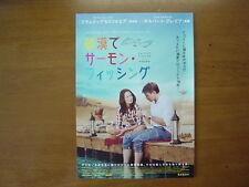 Salmon Fishing in the Yemen movie mini poster Chirashi Japanese