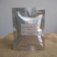 5 Bags Cordyceps Mycelia Sinensis Powder Mushroom Wall-Broken Powder 100g/bag