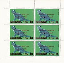 ISLE OF STROMA 1971 1/3 RUSSIAN BLUE CAT SHEETLET MNH