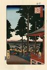 """Véritable Estampe Japonaise De Hiroshige """" Le Temple De Ôji Inari"""""""