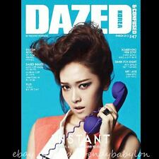 Dazed & Confused Korea March 2012 Se7en SNSD Girls Generation Jessica Cover
