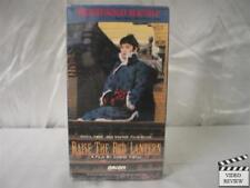 Raise The Red Lantern VHS Zhang Yimou; Mandarin ENG SUB