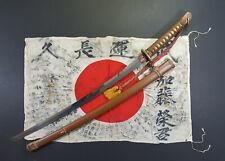 100% Genuine WW2 Japanese Army Military Officer Gunto Sword. Signed Yasunori.