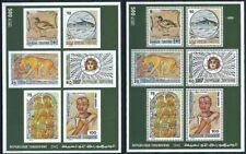 Tunisia 1976 - Mosaics - 6v ,Scott# 668/73a - Perf & Imperf Souv Sheet - MNH  **