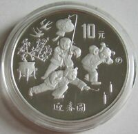 """China 10 Yuan 1997 Spring Festival """"P"""" 1 Oz Silver Proof"""