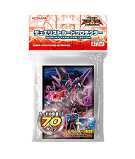 YuGiOh ZEXAL Duelist Card Protector CNo.101 Silent Honors Dark Knight w/ divider