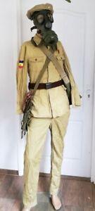 Cold War Romania Patriotic Guards Paramilitary Complete Uniform Army