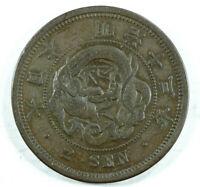 Moneda Japon 2 Sen 1877/92 Plata KM-18,2 | World Coins