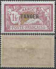 FRANCIA COLONIA MAROCCO N°95 - NUOVO CON GOMMA ORIGINALE - VALUTAZIONE