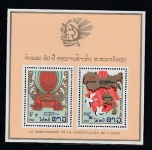 LAOS 60th Anniversary of USSR Constitution MNH souvenir sheet