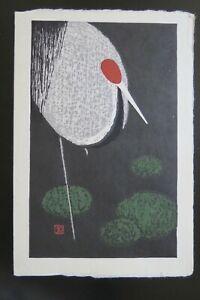 Kaoru Kawano, Sacred Crane on lily pond? Sosaku hanga woodblock print japanese