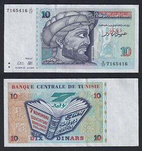 Tunisia 10 dinars 1994 SPL/XF  B-10
