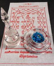 BLUE SARIRA PEARLS /ROSES/ PHRA TATH / THAD THAT BUDDHA RELIC STUPA CHEST RELIC