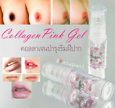 Sexy Collagen Pink Gel Bleaching Lightening Pink Nipple&Lips Beauty 5 ml