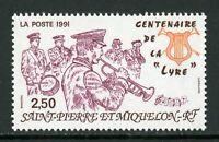 St. Pierre & Miquelon Scott #569 MNH Lyre Music Society Centenary $$