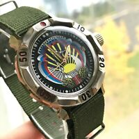 VOSTOK Far Eastern Air Defence Army Russia Military Men Watch Date PVO Symbolics