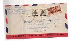 "Liban-  Postally Used  Cover to USA -   ""KOB ELIAS""  CANCEL LOT ( LEB 002)"