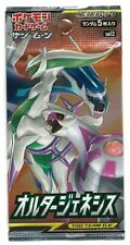 Pokemon Card Japanese Sun & Moon Booster Pack Alter Genesis x1