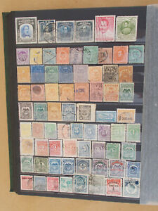 COLOMBIA  good coll. 405 stamps all diff. - 7 scans # Lot 4640
