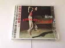 Lin Zi Liang - Free Style R&B CD by Lin Zi Liang JAPAN CD MINT FILED 'F'