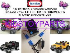 LITTLE TIKES YELLOW HUMMER H2  RECHARGEABLE BATTERY CHARGER & CAR PLUG