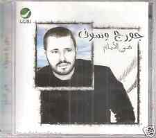George Wassouf: Heya 'l Ayam, Ya Habibi, Bastana, Mestani Meni, Zaman~ Arabic CD